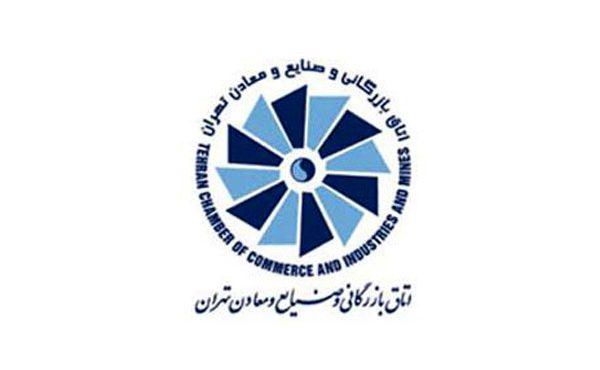 انجمن گاز