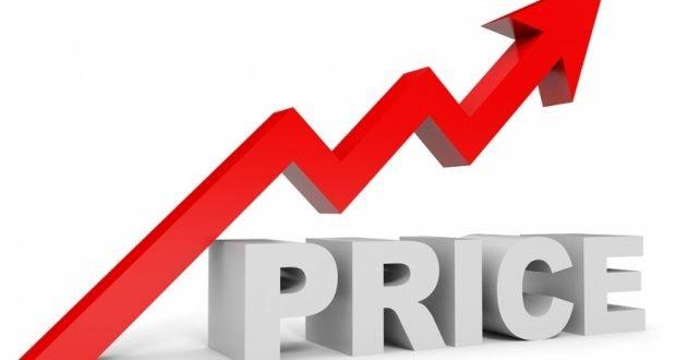 قیمت گاز